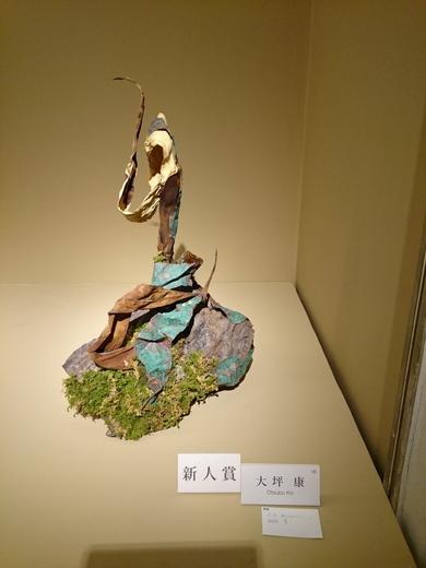 DSC_そ0734.jpg