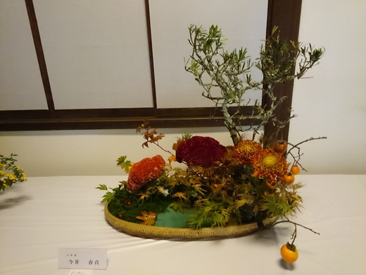 DSC_総持寺0807.JPG